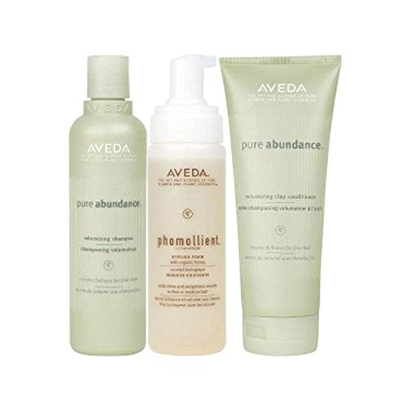 砂漠美容師サポート[AVEDA ] アヴェダボリュームパックをポンプアップ(3製品) - Aveda Pump Up Volume Pack (3 Products) [並行輸入品]