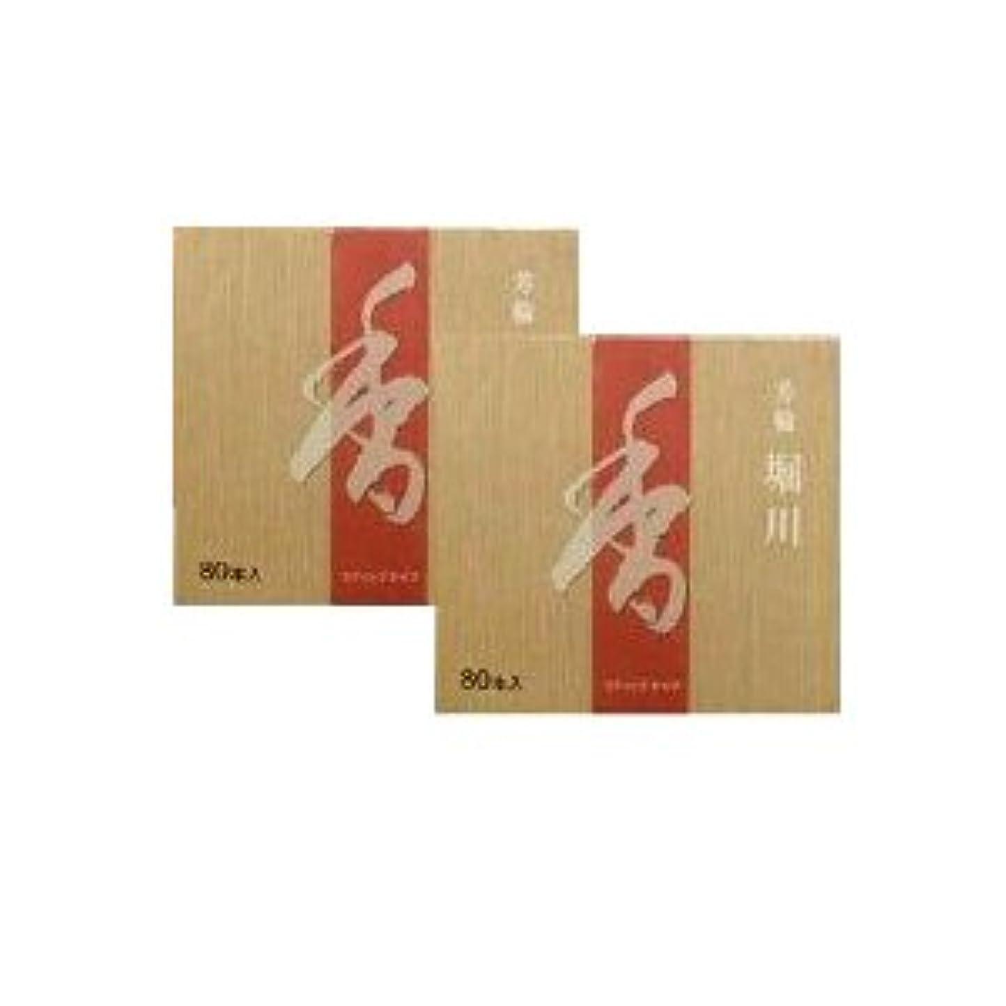 以来妻驚くばかり松栄堂 芳輪 堀川 スティック80本入 2箱セット