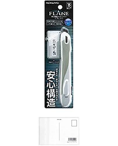 コクヨ 安心構造カッターナイフ「フレーヌ」本体・標準型 白[HA-S100W] 2個セット + 画材屋ドットコム ポストカードA
