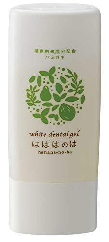 コハルト はははのは ホワイトニングジェル [完全無農薬 10種類のオーガニック成分] 輝く白い歯 歯みがき粉...