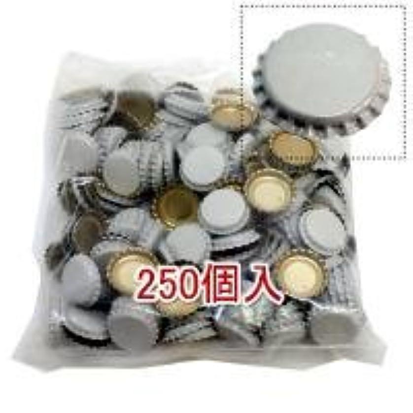 アクチュエータ感情エーカー王冠ホワイト250個入お買得パック(オーストラリア製)