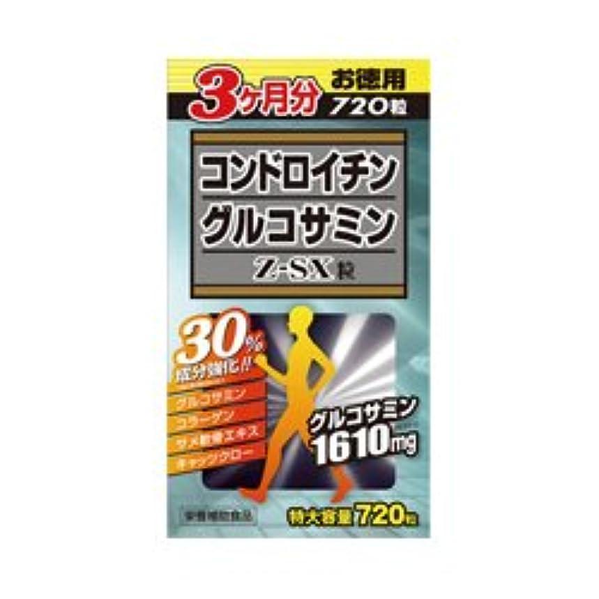 冷蔵庫生き残りますミスペンド【ウエルネスジャパン】コンドロイチングルコサミンZ-SX粒 720粒 ×5個セット