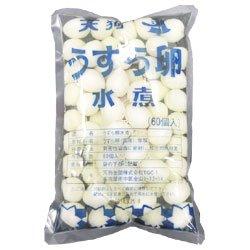 天狗缶詰 うずら卵 水煮 国産 60個×8袋入×(2ケース)