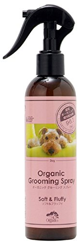 メイドオブオーガニクス フォー ドッグ (made of Organics for Dog) オーガニック グルーミングスプレー 250ml