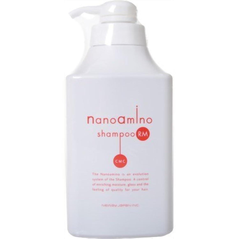 ダンプいくつかの集中ニューウェイジャパン ナノアミノ シャンプー RM 1000ml