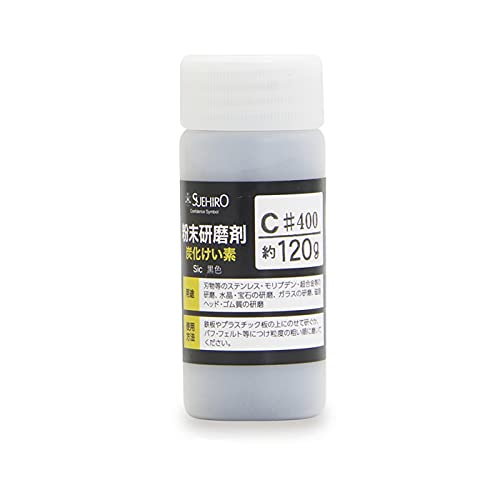 スエヒロ 粉末研磨剤炭化ケイ素 C#400 取寄品 38868