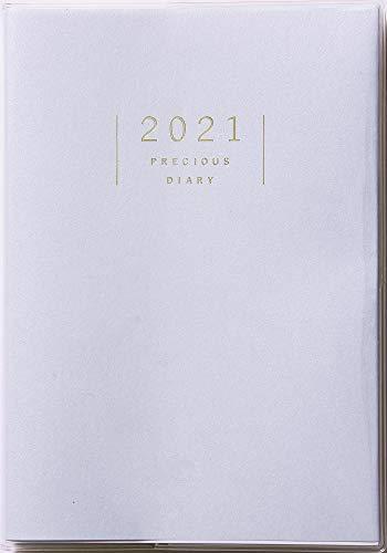 高橋手帳2021年B6デイリープレシャスダイアリーNo.10(2021年1月始まり)