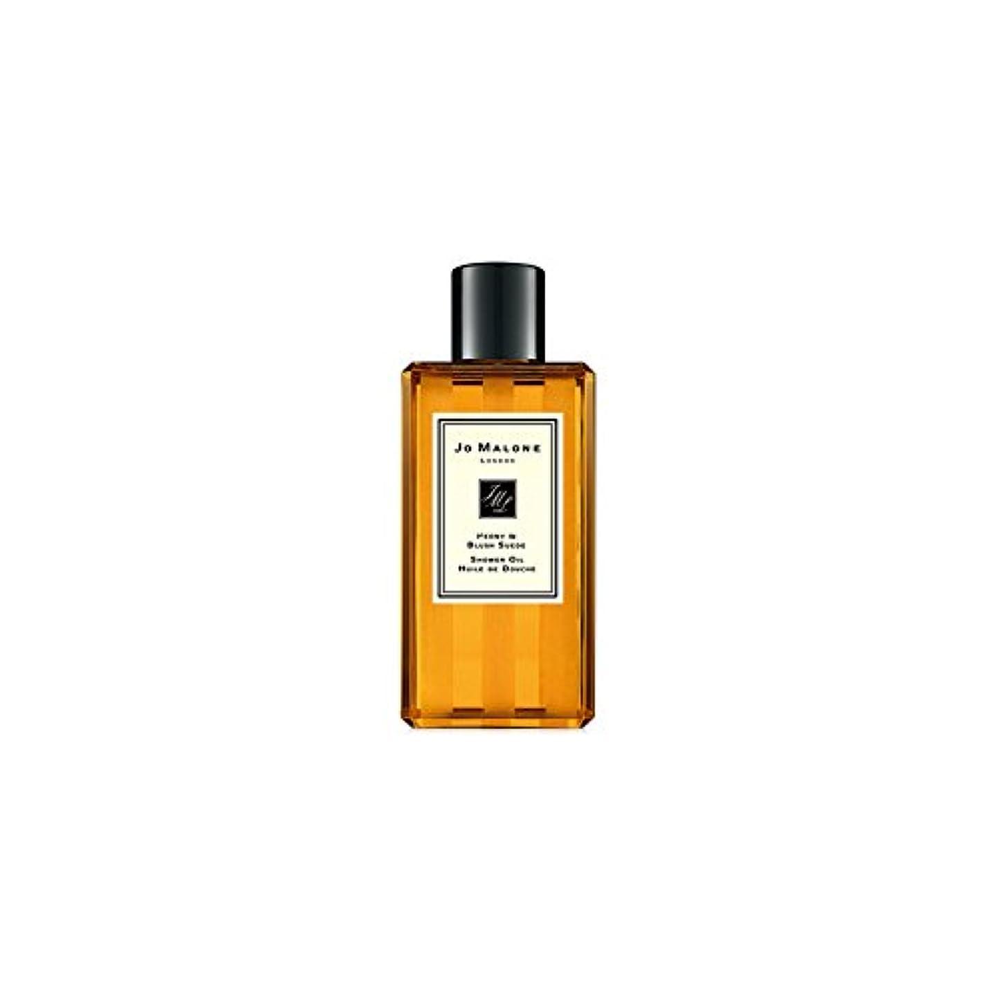 緑モンスタージャグリングJo Malone Peony & Blush Suede Shower Oil - 250ml (Pack of 2) - ジョーマローン牡丹&スエードシャワーオイル赤面 - 250ミリリットル (x2) [並行輸入品]