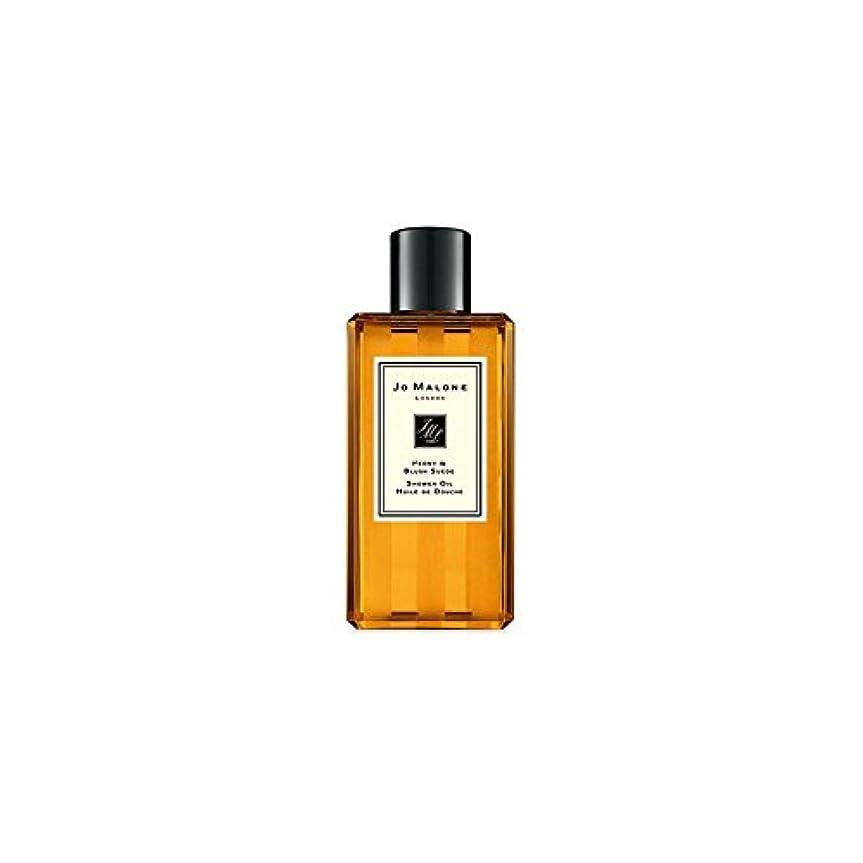 福祉ゲーム振るうJo Malone Peony & Blush Suede Shower Oil - 250ml (Pack of 6) - ジョーマローン牡丹&スエードシャワーオイル赤面 - 250ミリリットル (x6) [並行輸入品]