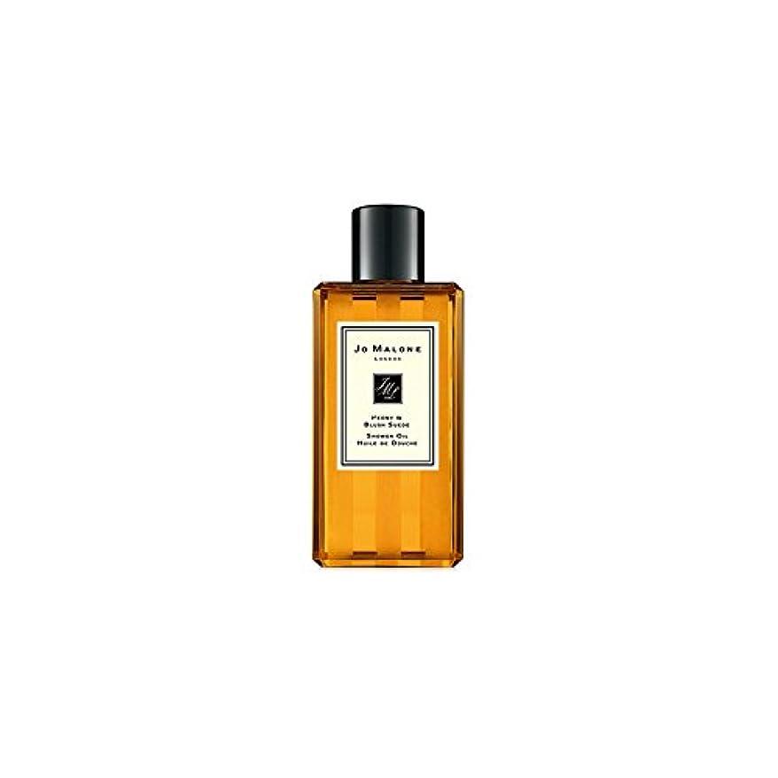 群がる死すべきツインJo Malone Peony & Blush Suede Shower Oil - 250ml (Pack of 2) - ジョーマローン牡丹&スエードシャワーオイル赤面 - 250ミリリットル (x2) [並行輸入品]