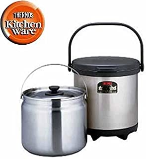 Thermos Vacuum Insulation Cooking Cooker Shuttle Chef kyaringutaipu buronzumetarikku RPC–4500BZM