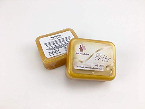 Gold Soap Bar for Face & Body Herb - All Natural Gold Skin Lightening Soap - Gold Face Soap Reduces Acne, Fades Scars & Brightens Skin By Best friend shop/