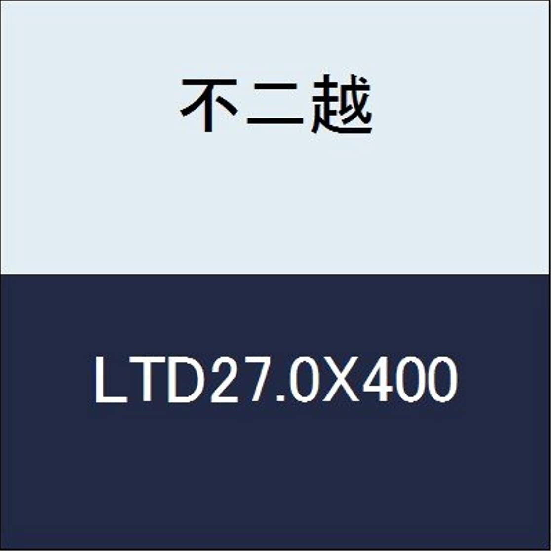 器用経由で敵意不二越 切削工具 ロングテーパードリル LTD27.0X400
