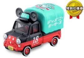 東京モーターショー 2019 トミカ ディズニーモータース ソラッタ ミッキーマウス 開催記念