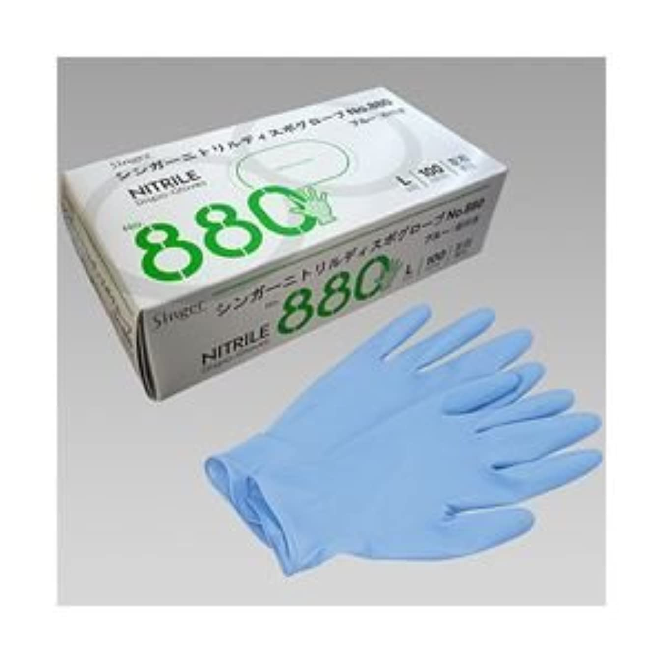 コーチ米ドル編集する(業務用セット) ニトリル手袋 粉付き ブルー L 1箱(100枚) 【×5セット】