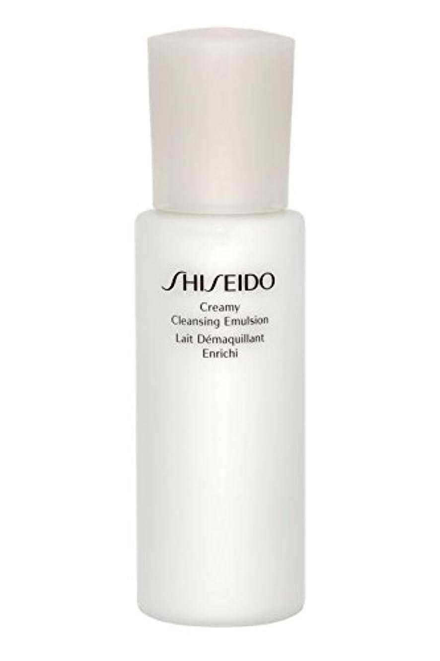 バウンス老朽化した構成する資生堂 Creamy Cleansing Emulsion 200ml/6.7oz並行輸入品