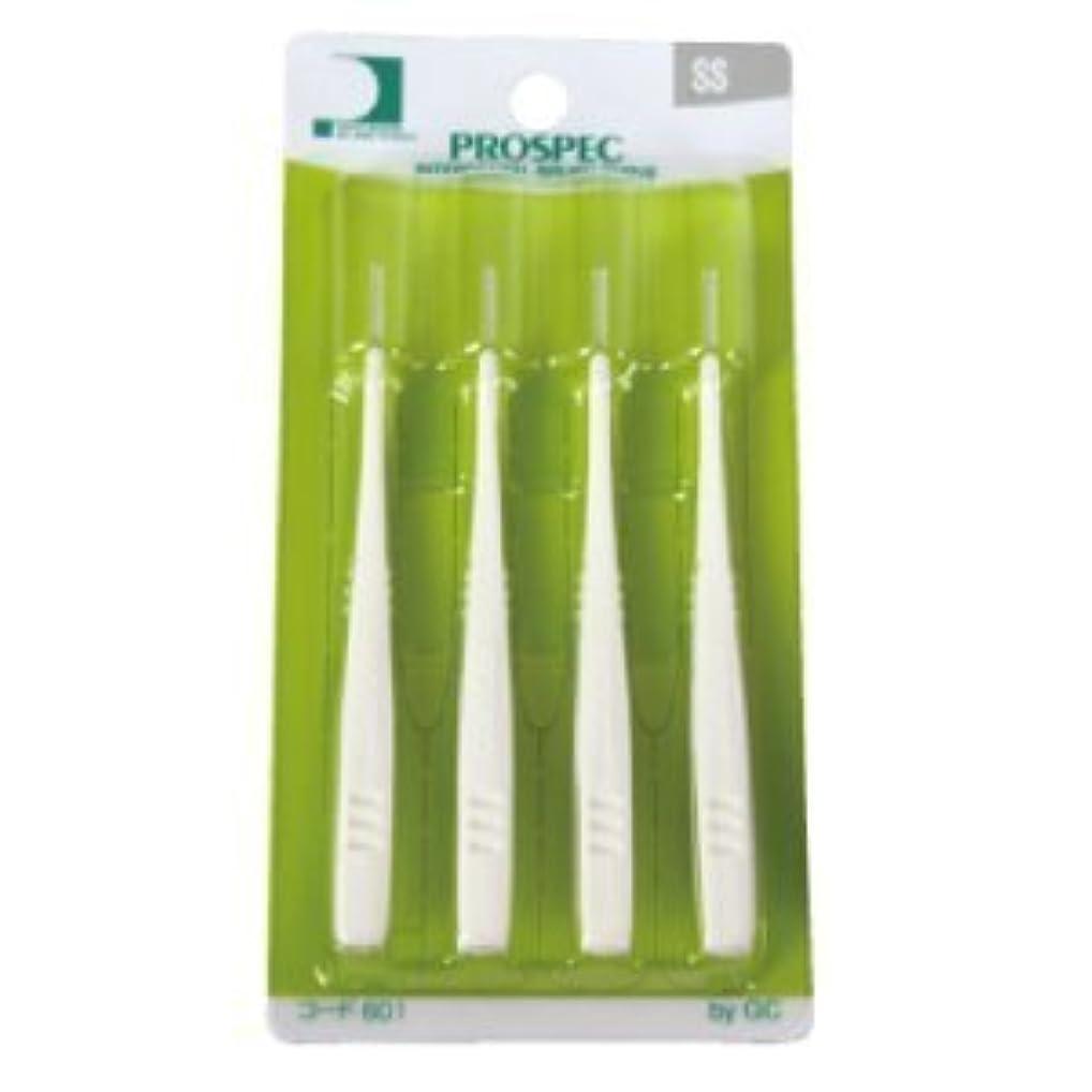 調整する期間白いプロスペック 歯間ブラシ カーブ/SS/1パック(4本入り)