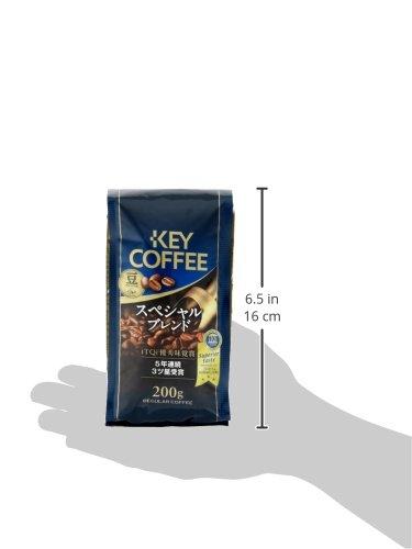 キーコーヒー『LPプレミアムステージスペシャルブレンド』