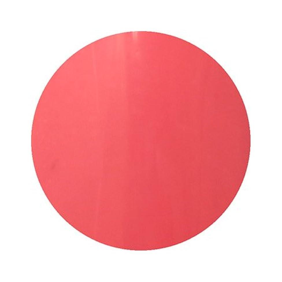 無視する矢印道徳パラポリッシュ ハイブリッドカラージェル M14 コーラルピンク 7g