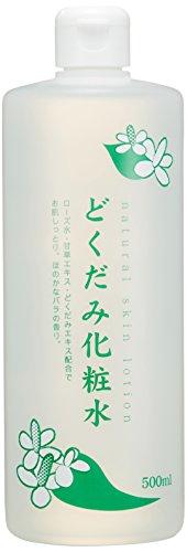 CHINOSHIO どくだみ化粧水