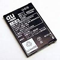 【Amazon.co.jp 限定】HCMA au エーユー 電池パック 65SOUAA [G9 Walkman(R) Phone Premier3 Xmini対応]
