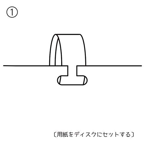 FLEXNOTE専用リフィル-D4無地