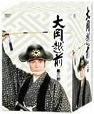 大岡越前 第二部 DVD-BOX[DVD]