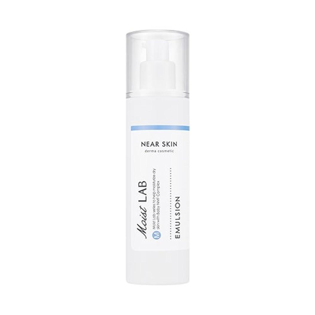 せせらぎ充実マーキーMISSHA NEAR SKIN Derma Cosmetic Moist LAB (Emulsion) / ミシャ ニアスキン ダーマコスメティックモイストラボ エマルジョン 130ml [並行輸入品]