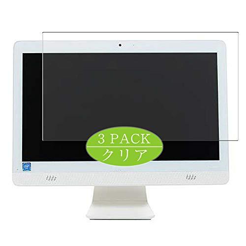 Vaxson TPU Pellicola Protettiva, compatibile con ACER AIO ASPIRE C20-720 ALL IN ONE 19.5', Screen Protector Pacco da 3 [ Non Vetro Temperato ]
