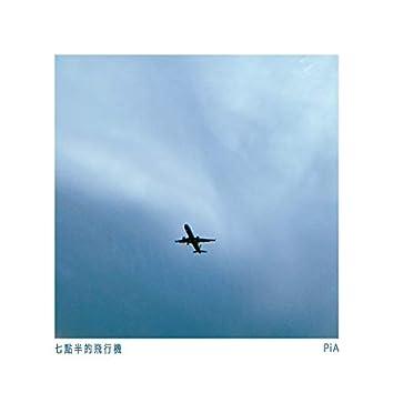 7:30 Flight