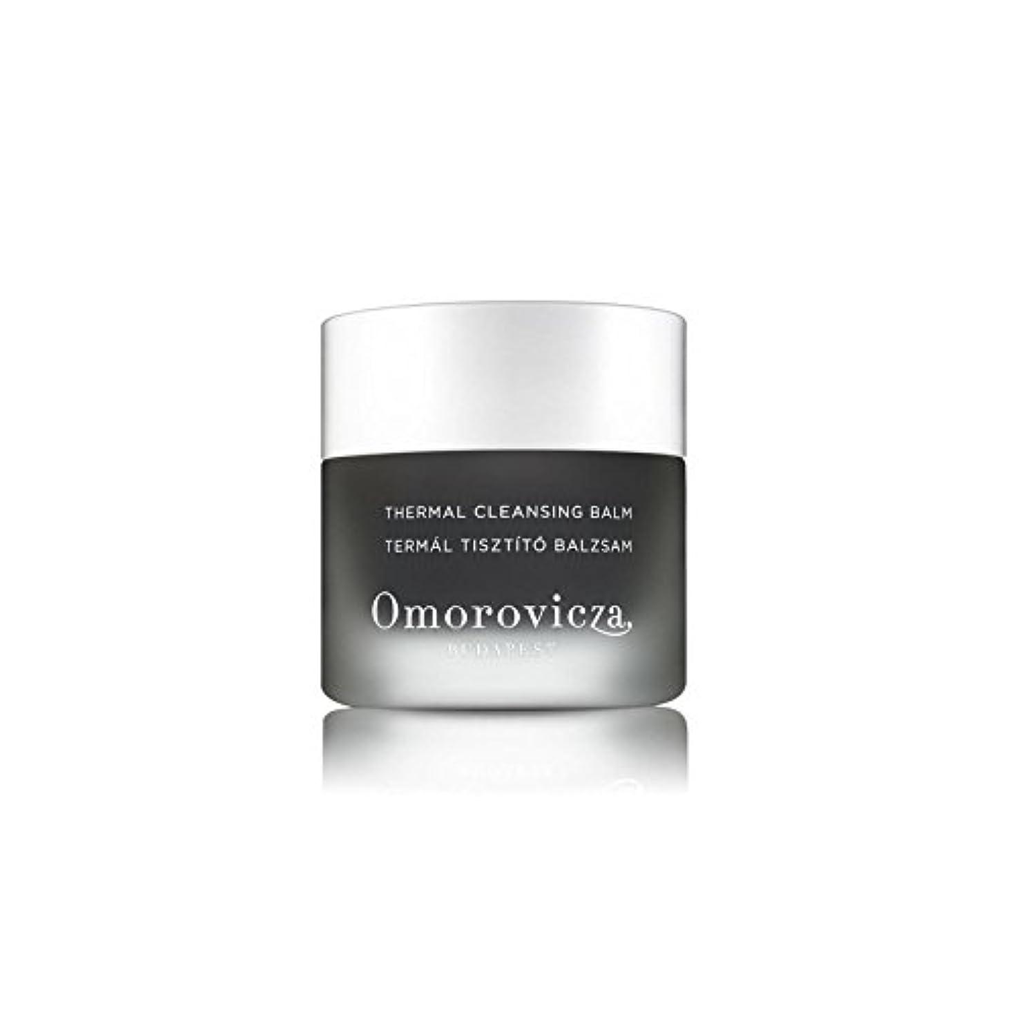 キロメートルジョセフバンクス森林Omorovicza Thermal Cleansing Balm - All Skin Types (50ml) - すべての肌タイプ(50ミリリットル) - サーマルクレンジングバーム [並行輸入品]