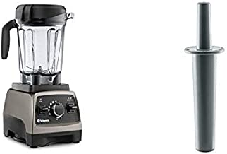 Vitamix, Pearl Grey, Series 750 Blender, Professional-Grade, 64 oz. Low-Profile Container & Mini-Tamper, 9.75 inches, Black