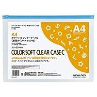 コクヨ カラーソフトクリヤーケースCA4ヨコ チャック付 青 クケ-3314NB 1セット(20枚) 〈簡易梱包
