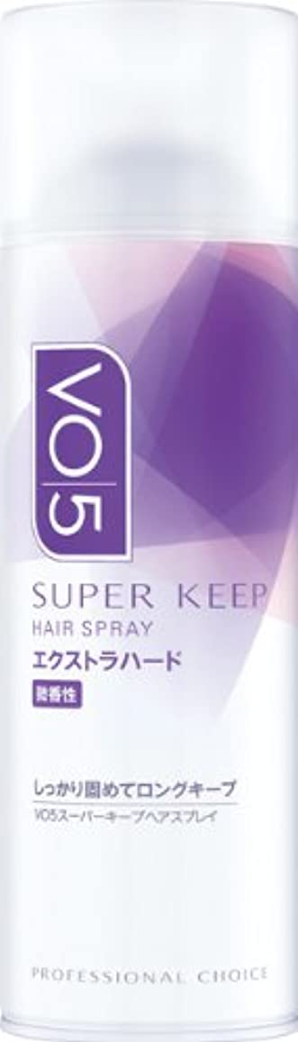 くまマニュアルソファーVO5 スーパーキープ ヘアスプレイ (エクストラハード) 微香性 330g