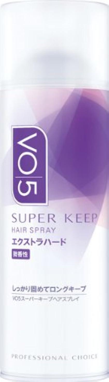がっかりした遅い舞い上がるVO5 スーパーキープ ヘアスプレイ (エクストラハード) 微香性 330g