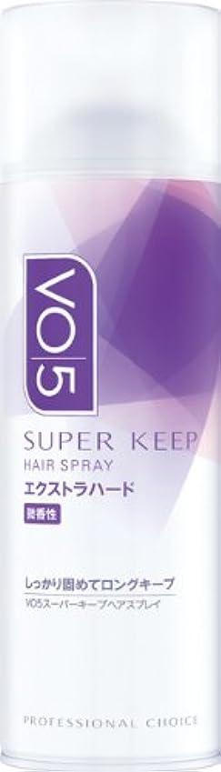 偽善シンプルなあたりVO5 スーパーキープ ヘアスプレイ (エクストラハード) 微香性 330g