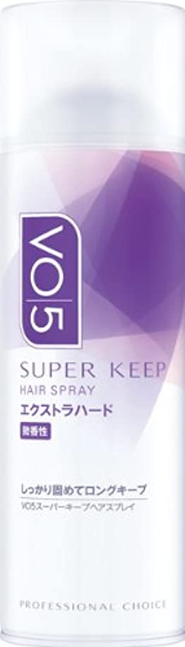 可塑性フェザー音声学VO5 スーパーキープ ヘアスプレイ (エクストラハード) 微香性 330g