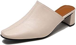 Thick High Heels Leather Women Slippers Hoof Heels Slides Square Toe Footwear Summer Half Casual Ladies Slippers Elegant Shoes (Color : Beige, Shoe Size : 36)