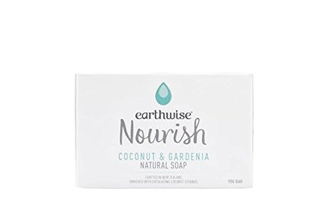 複合それる進行中earthwise アースワイズ ナチュラルソープ 石鹸 90g (ココナッツ&ガーデニア)