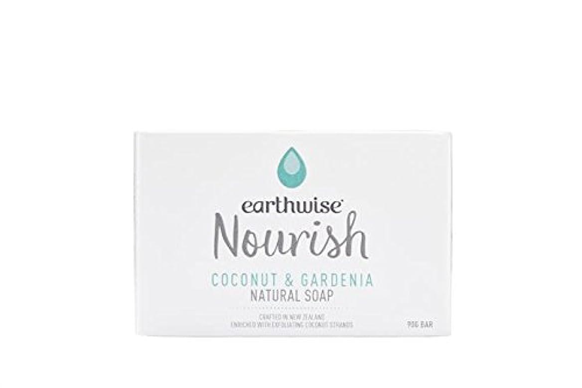 印象的適切にチャンバーearthwise アースワイズ ナチュラルソープ 石鹸 90g (ココナッツ&ガーデニア)