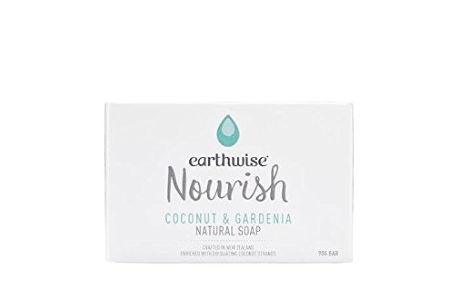 自分のためにアブストラクト雄弁earthwise アースワイズ ナチュラルソープ 石鹸 90g (ココナッツ&ガーデニア)