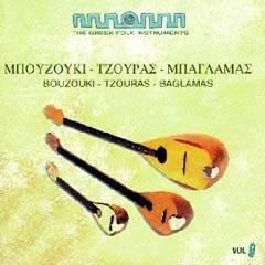 Bouzouki/Tzouras...9