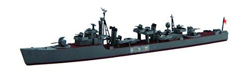1/700 Special Series No.109 Japanische Marine Zerstorer Sakura