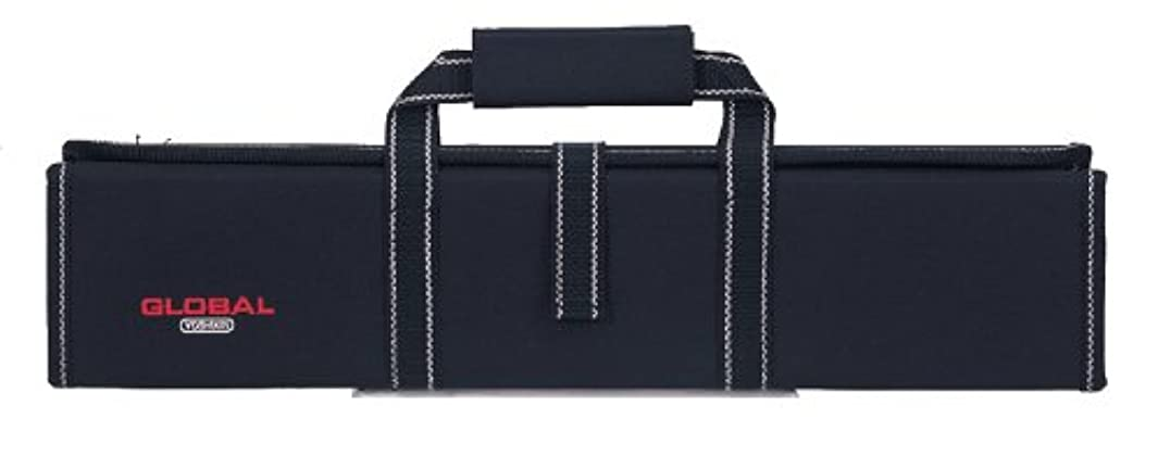 Global G-667/11 - Knife Case with Handle and 11 Pockets