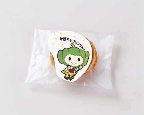 日東ベスト 冷凍 かぼちゃ プリン タルト 30g×80個(40個入×2箱) 軽減税率対象