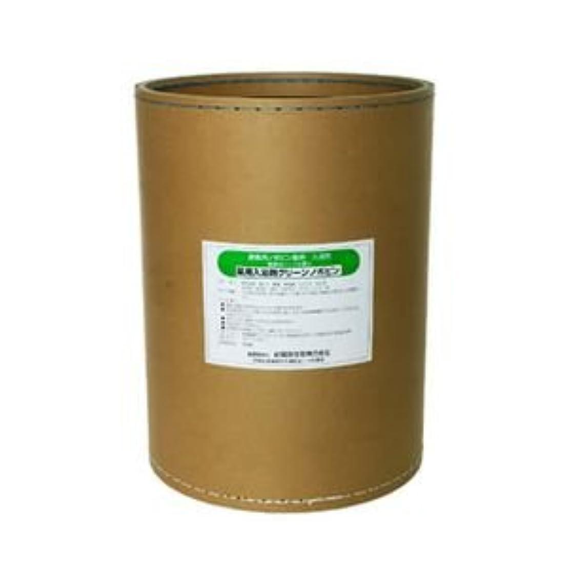 真鍮賞衝撃業務用入浴剤 グリーンノボピン 18kg