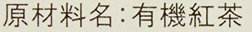 〔認定〕クリッパーアッサムブレンドカフェインレス50g(20×2.5gティーバッグ)