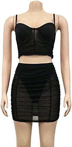 2 piece mesh skirt set _image0