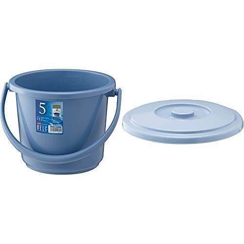 リス バケツ 丸型 ベルク 本体 5.4L 日本製 ガーデニング 掃除 プラスチック ブルー 直径242×190mm 5SB & 『バケツの蓋』 ベルクバケツ 5SB 5L用 蓋 ブルー 12897【セット買い】