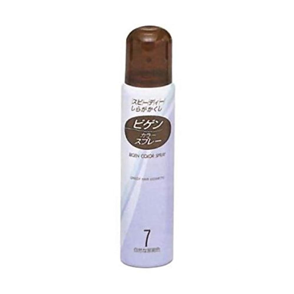 有益なスペースフラフープホーユー ビゲン カラースプレー 7 (自然な黒褐色) 125ml ×6個